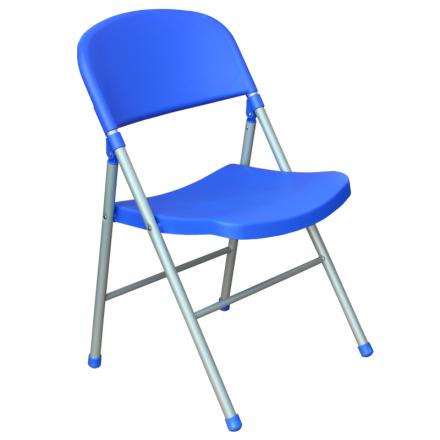 Сгъваем стол - 9933 син