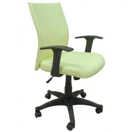 Работен стол Arso - крем