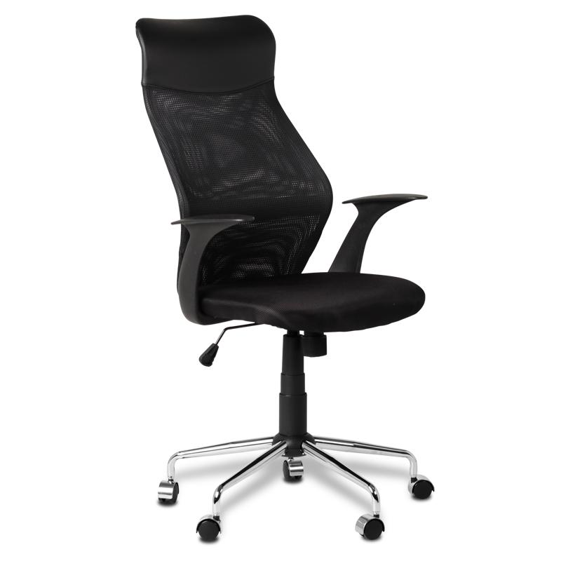 Директорски стол - 7031 черен