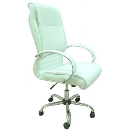 Директорски стол Kotis - бял
