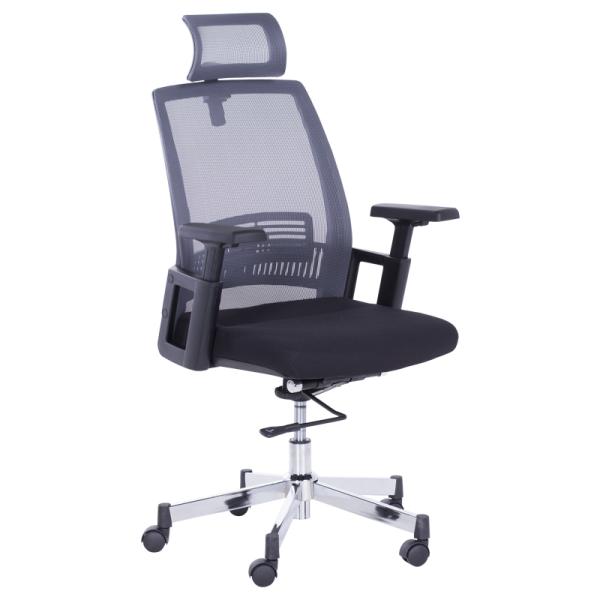 Работен стол - 7514 черен/графит