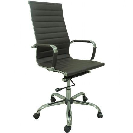 Директорски стол Senso-тъмно кафяв