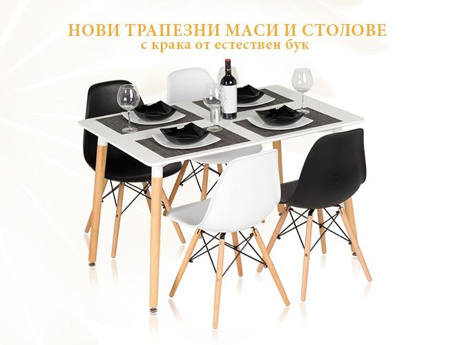 https://sedni.bg/clients/168/images/catalog/products/f846c301852ba12e_banner.jpg
